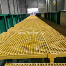 Fiberglass Dock Trench Grating Span Πίνακες